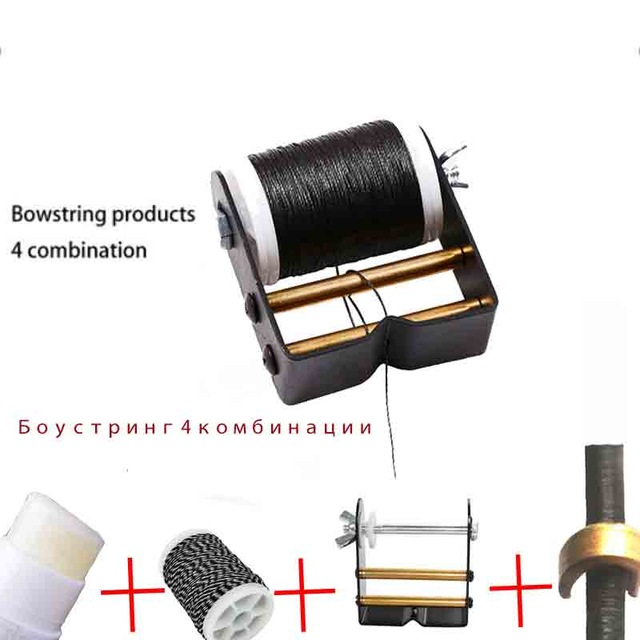 4Combinat-Archery-Bow-String-Material-Bowstrings-Serving-Tool-bow-strings-wax-Archery-Strings-Buckle-Clip-Nock.jpg_640x640