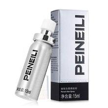 Peineili спрей с задержкой для мужчин, длительность 60 минут, не оцепенение, укрепление большого члена, эрекция, спрей с задержкой эякуляции, мужской продукт