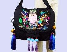 2-Usage Hmong Vintage Ethnic Tribal Thai Indian Boho shoulder bag messenger tote bag handmade, embroidery pom trim bell SYS-329B