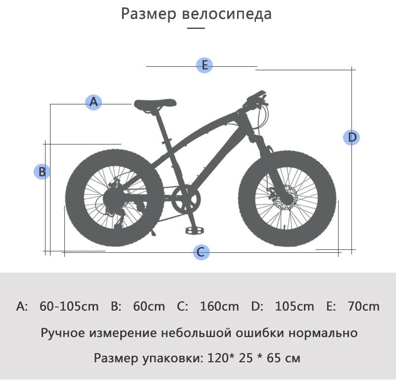 """HTB1TyHCaubviK0jSZFNq6yApXXah wolf's fang bicycle mountain bike 7 /21 speed 2.0""""X 4.0""""bicycle Road bike fat bike Disc Brake Women and children"""