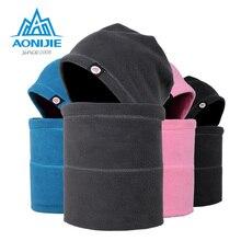 AONIJIE M22 взрослых двухслойная зимняя утепленная Флисовая Балаклава уход за кожей лица крышка Лыжная Шапка-маска шарф для велоспорта и отдыха на природе, для похода