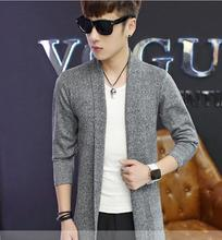 2017 summer Men Long Sweater Youth Korean version cardigan sweater young boy fashion solid long thin summer cardigan