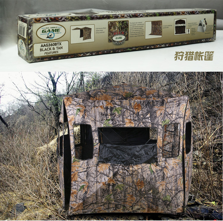 2 Person Automaitc quick open Bionic camouflage jungle photography Bird watching hidden camouflage hunting outdoor camping tent