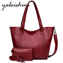 Women's leather woven handbags two-piece lady shoulder bags clutch bag wallet women's Composite Bag tote Wine red Crossbody bag two tone spliced tote bag