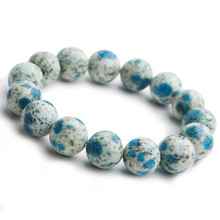 цены Natural K2 Blue Volcanic Blue Gemstone Stretch Crystal Big Round Beads Bracelets Woman Men 14mm AAAA