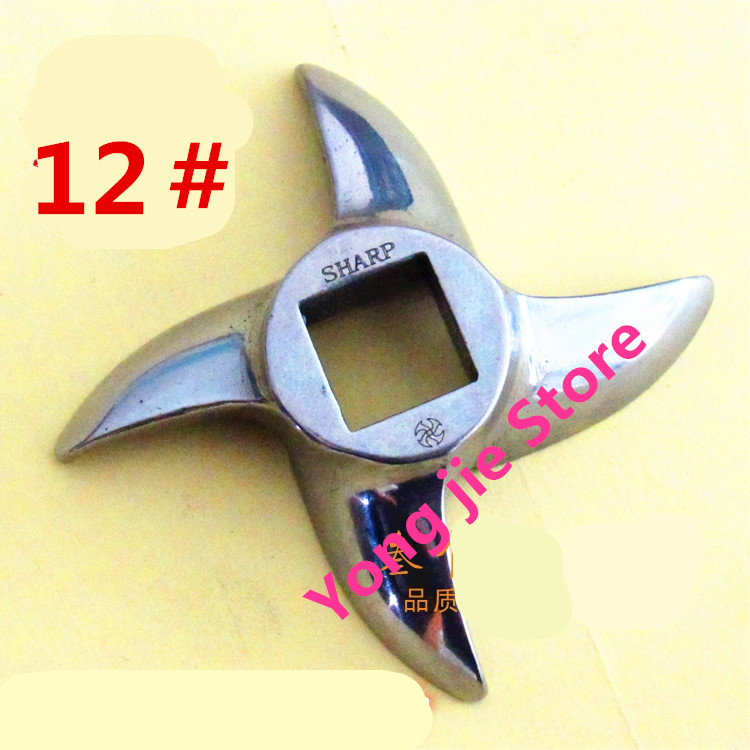 meat grinder knife parts for meat grinders knives for mincer 12 type 3CR13 stainless steel blade meat grinder цена и фото