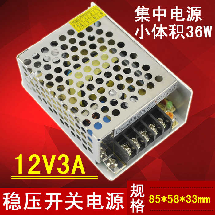 for DC 12V 3A 36W Regulated Switching Power Supply Swich Driver Voltage Transformer Display 110v-220V 12v 8 3a 100w power supply driver converter strip light 220v 110v dc universal regulated switching for cctv camera led monitor