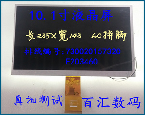 Original sad 10.1 inch car DVD navigation screen LCD 73002015732C E203460 5MM thick(China)