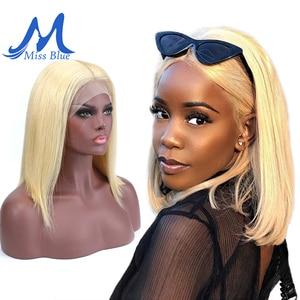Image 4 - Missblue perruques cheveux naturels brésilien, Lace Front Transparent, pre plucked, courte coupe Bob Blonde 613, 13x6, pour femmes africaines