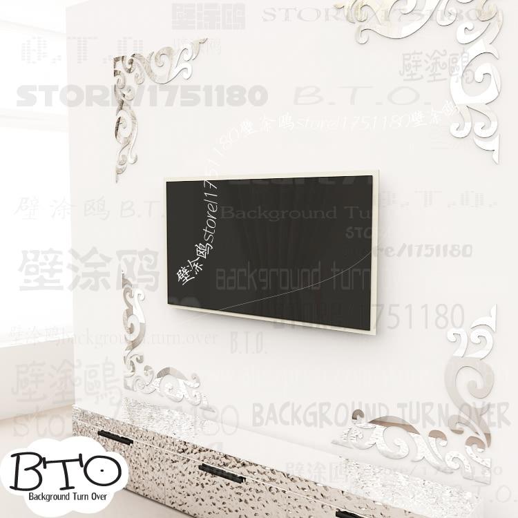Baratos Nuevo diseño de la vendimia marco de patrón diagonal TV ...