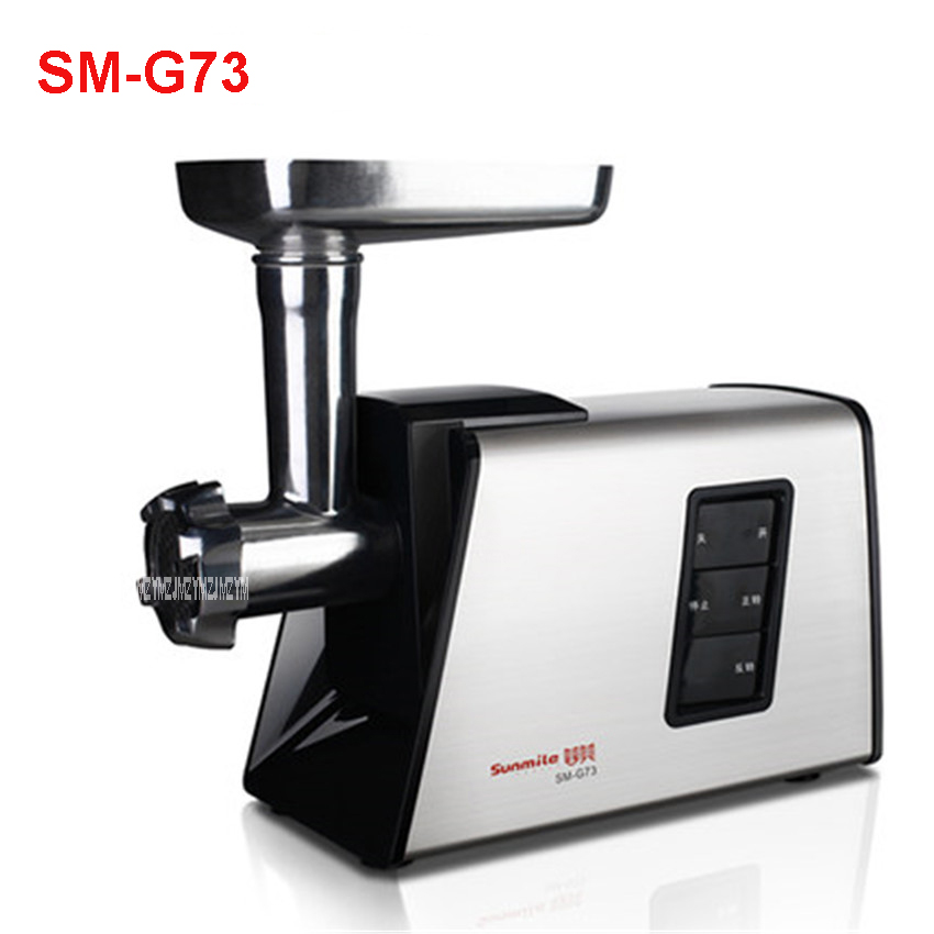 SM-G73 household stainless steel electric meat grinder meat grill sausage mixed with meat twigs 220V/50 Hz,78kg / h Meat speed cukyi household electric multi function cooker 220v stainless steel colorful stew cook steam machine 5 in 1