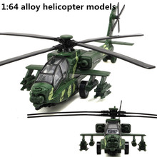 1: 64合金ヘリコプターモデル、高シミュレーションz10モデル、おもちゃの飛行機、金属diecasts、プルバック&点滅&ミュージカル、送料無料
