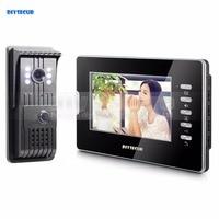 7 Wired Video Door Intercom Vandalproof Camera 700TVL Night View Unlocking
