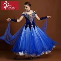 BALLROOM DRESS STANDARD COMPETITION MODERN WALTZ DANCE DRESS SIZE S M L