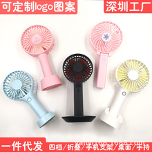 summer outdoor travel  folding mini-charging new portable pleasantly cool mini fan student Strengthen Office Hand-held USB Fan