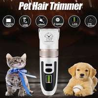 New Rechargeable Low noise Pet Hair Clipper Remover Cutter Grooming Cat Dog Hair Trimmer Electrical Pets Hair Cut Machine