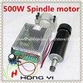 Motor del huso 500 W CNC 500 W Motor Del Huso ER11 chuck + 52mm abrazaderas + fuente de Alimentación regulador de velocidad para DIY CNC