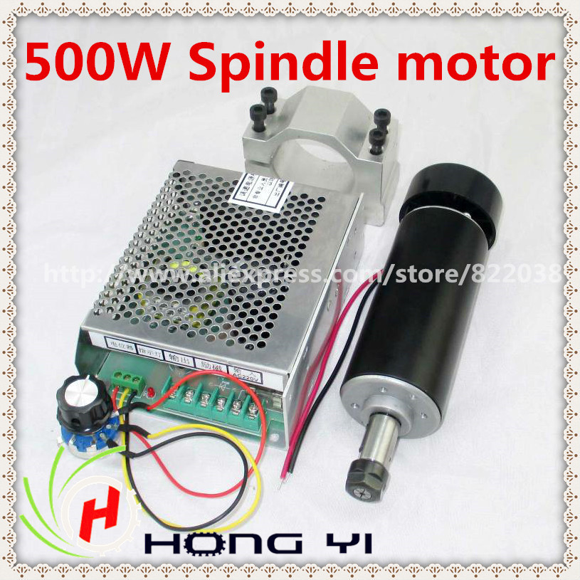 Spindle Motor 500W  ER11 chuck CNC 500W Spindle Motor + 52mm clamps + Power Supply speed governor For DIY CNC 0 5kw air cooled spindle motor er11 chuck cnc 500w spindle dc motor 52mm clamps power supply speed governor for diy cnc