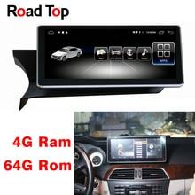 """10.25 """"Android 8.1 Schermo per Mercedes Benz Classe C W204 2011-2013 Auto Radio Monitor di Navigazione GPS Bluetooth schermo multimediale"""