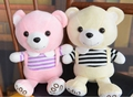 Small color bear doll plush toy doll wedding wedding machine activities present for the girl