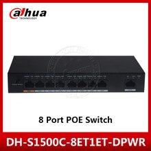 Dahua DH S1500C 8ET1ET DPWR mit logo PoE Schalter 8CH Ethernet Netzschalter Unterstützung 802,3 af 802,3 bei POE POE + Hallo poE Power