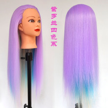 Hair Heat Resistant with Hair Mannequin Head Hairdressing Training Educational Doll Heads Hair Styling Mannequins 40% human hair mannequin heads hairdressing training practice head hair styling mannequins doll heads