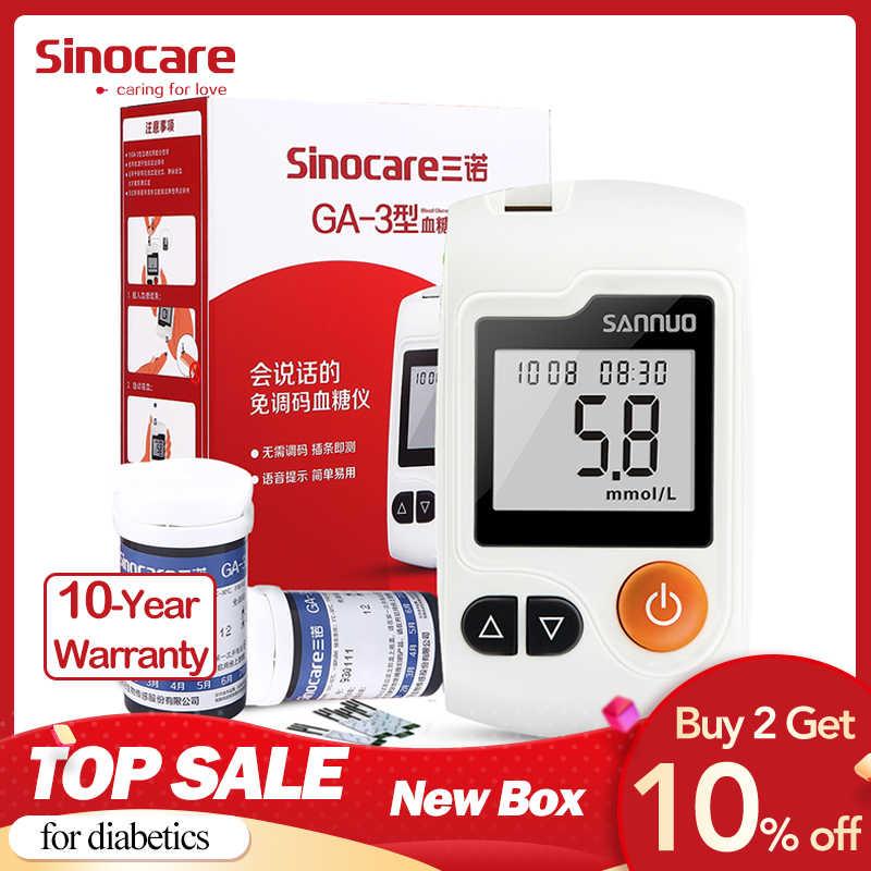 Sinocare ga-3 глюкометр измеритель глюкозы в крови глюкометры с тест полосками и иглами измеритель сахара в крови диабет лечение