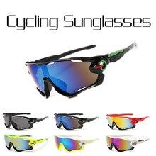 Поляризованный солнцезащитные открытом воздухе велоспорт профессиональный велосипед спорт очки цветов на
