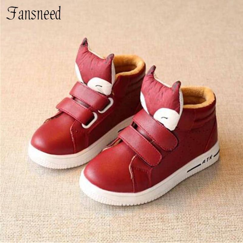 Help Boys Cotton Girl Fox Winter Cloth Kids Shoes Baby High orCBxed