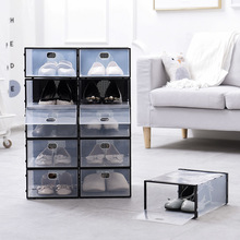 2Pcs/Set Thickened flip shoes transparent Drawer Case Plastic Shoe Boxes Stackable Box storage box shoe storage organizer цена