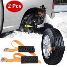 2PCS Car Snow Chains Anti-Skid Universal Rubber Nylon Snow Mud Chain Saloon Car Tire Emergency Anti Skid Strap drop shipping