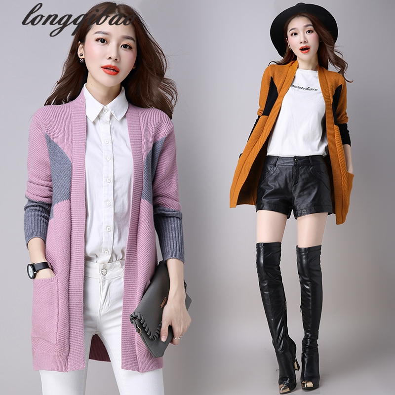 2017 spring new sweater women long section of large size long sleeves loose sweater cardigan shawl jacket TB7013