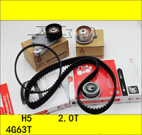 Timing belt tensioner set for Great wall Haval H5 Petrol 4G63T 2.0T Engine