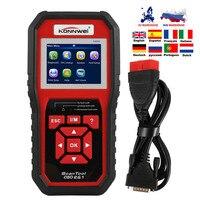KONNWEI KW850 OBDII KW850 OBD2 CAN BUS Code Reader car engine fault code detector scanner Vehicle Diagnostic Tool Scanner