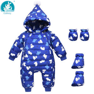 642d4200af7 Gabesy born Children s sleeve clothes baby boy girl newborn