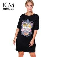 Kissmilk для женщин; Большие размеры с принтом тигра O шеи мини-платье короткий рукав свободные, платье большой Размеры Повседневное мини-платье
