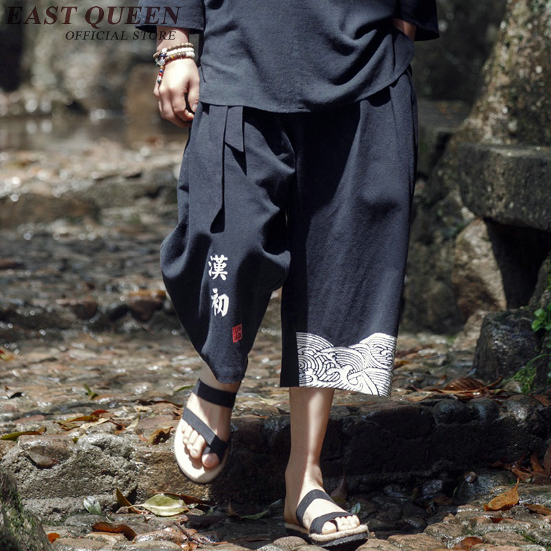 EAST QUEEN traditional Chinese clothing for men summer pants casual cotton wide leg pants mens cropped