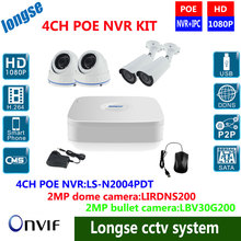 4CH PoE NVR Recorder System Kit, include 2pcs  Bullet Camera ,2pcs dome camera ,1080P ,IR POE camera