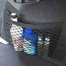 Тканевая сумка для хранения на заднюю часть багажника, эластичная Сетчатая Сумка для хранения, черная клетка