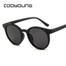 COOYOUNG-Gafas De Sol redondas para mujer, diseñador De marca femeninas De lentes De Sol, a la moda, para verano