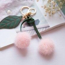 2017 Fashion mink fur Jewelry pom pom Cherries key ring Sun flower Women's bag pendant car keychains fur keychain