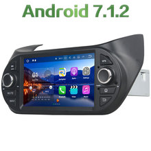 GPS Navigation Android 7.1.2 Quad Core 2GB RAM 16GB ROM 3G 4G Wifi Car DVD radio for Citroen Nemo/Peugeot Bipper/Fiat Fiorino