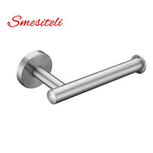 Smesiteli Factory Direct Modern SUS304 Stainless Steel Brushed Wall Mount Bathroom Lavatory Rolling Toilet Paper Holder