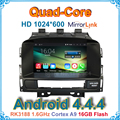 Quad core 1024*600 Android 4.4.4 Dvd-плеер Автомобиля GPS для Opel Astra J Vauxhall Astra Buick Verano с Радио Wi-Fi Bluetooth