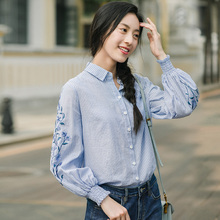 INMAN Spring Autumn Blouse Turn Down Collar Embroidery Stripped Loose Style All Matched Women Tops Blouse
