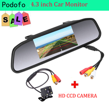 "Podofo  Car HD Video Auto Parking Monitor, 4 LED Night Vision CCD Car Rear View Camera, 4.3"" TFT LCD Car Rearview Mirror Monitor"