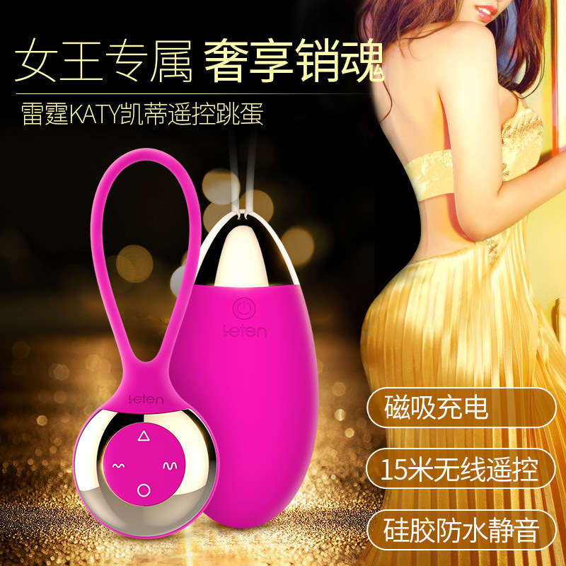 LETEN Wireless Remote Control Vibrating Egg Bullet Female heating Vibrator Multispeed Vibration Body Massager Sex toys for woman leten intelligent wireless music control vibrating egg bullet vibrators sex toys for women female g spot