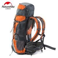 75L открытый алюминий стержень Восхождение сумка Professional Альпинизм рюкзаки водостойкий рюкзак путешествия пеший Туризм сумки дождевик