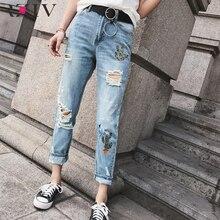 RZIV 2017 женские случайные чистый цвет цветы вышитые отверстия джинсы