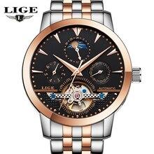 Relogio masculino LIGE new moon phase saat watch flywheel men s waterproof steel strap automatic mechanical